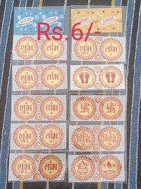Diwali Fancy Folder