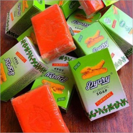 Ayurvedic Turmeric Soap