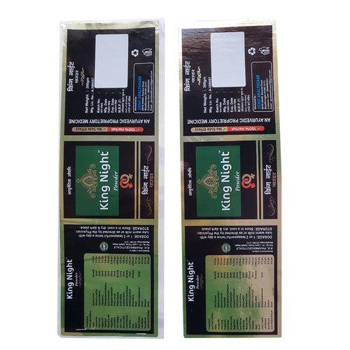 Printed Foil Labels