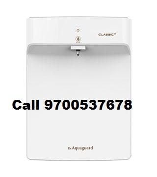 Aquaguard Ayurfresh Classic 9700537678