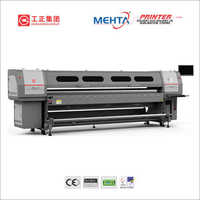 Flex Printer Machine Starfire GZC 3202