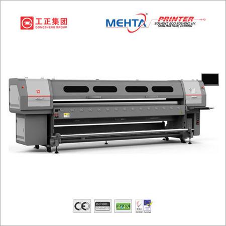 Eco Solvent Printer Starfire GZC 3202