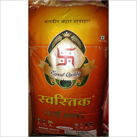 Bhagar