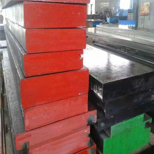Hot Work Steel Block
