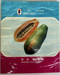 Red Lady Papaya Seed Pouches