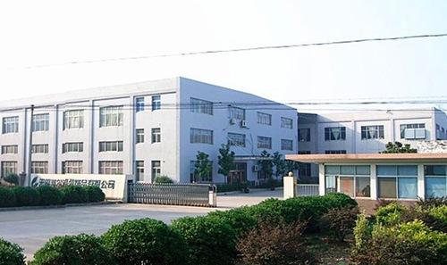 Linglu Industries China Limited
