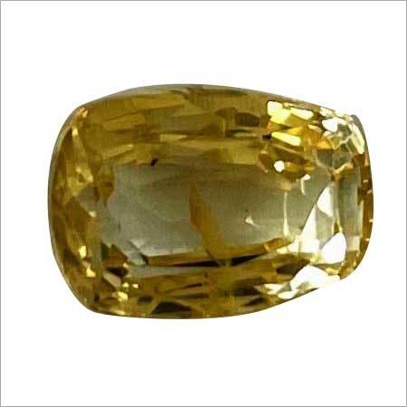 Oval Yellow Sapphire Gemstone