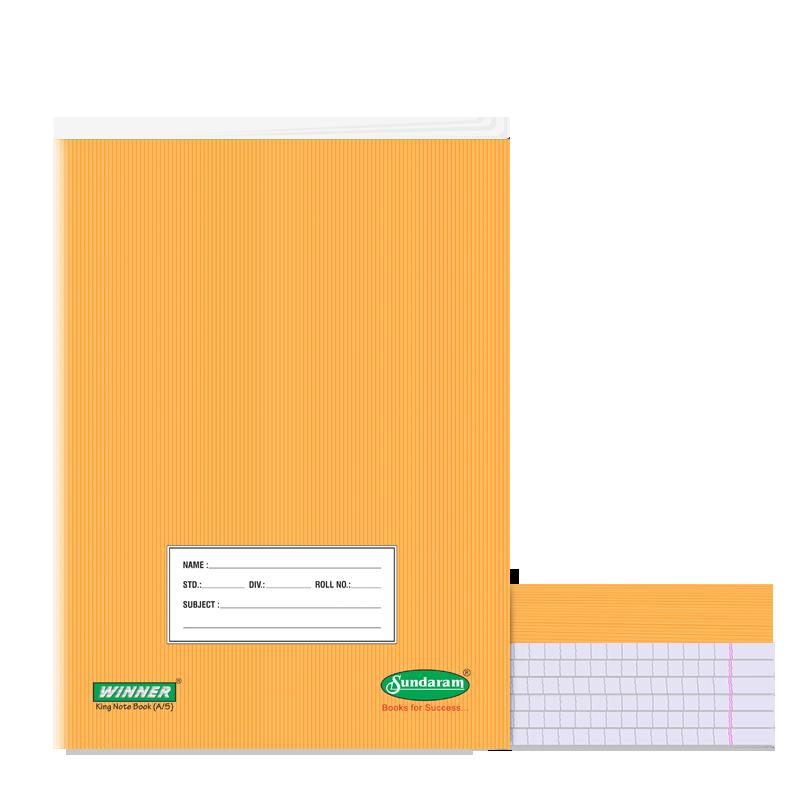 Sundaram Winner King Note Book (One Line) - 172 Pages (E-15)