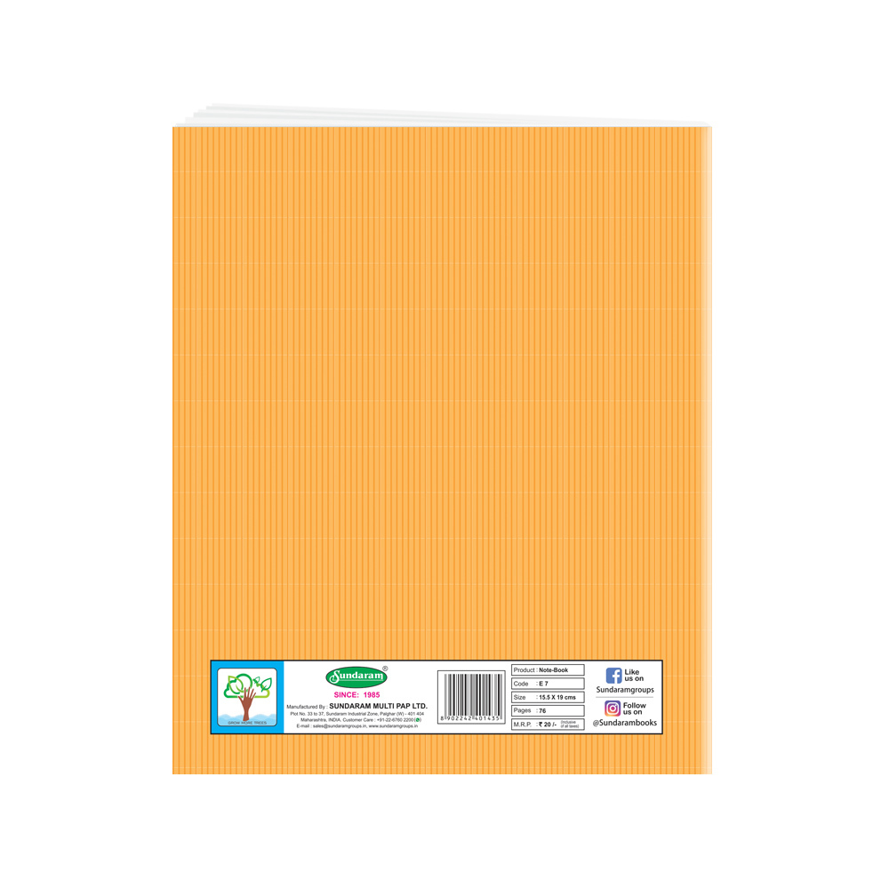 Sundaram Winner Brown Note Book (Unrulled) - 76 Pages (E-7H)