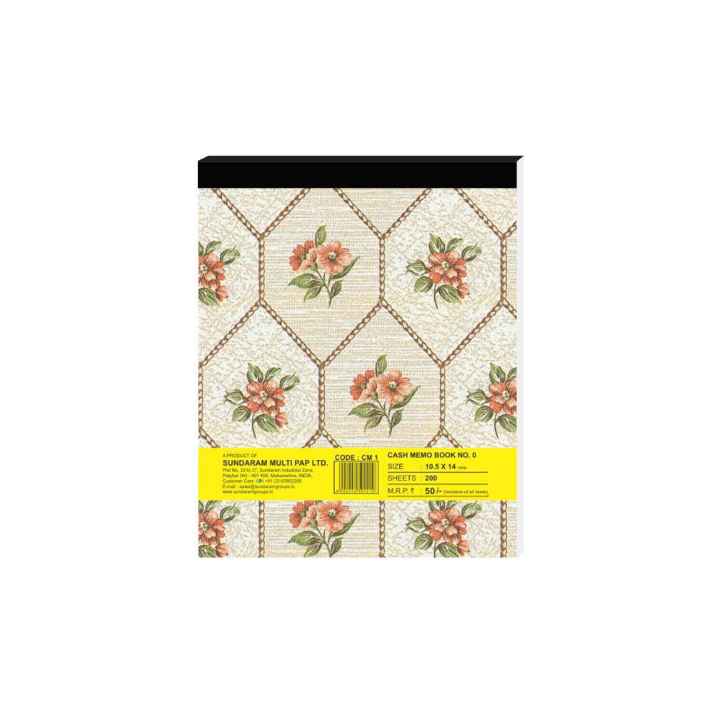 Sundaram Shivam Cash Memo Book - 0 No (CM-1)