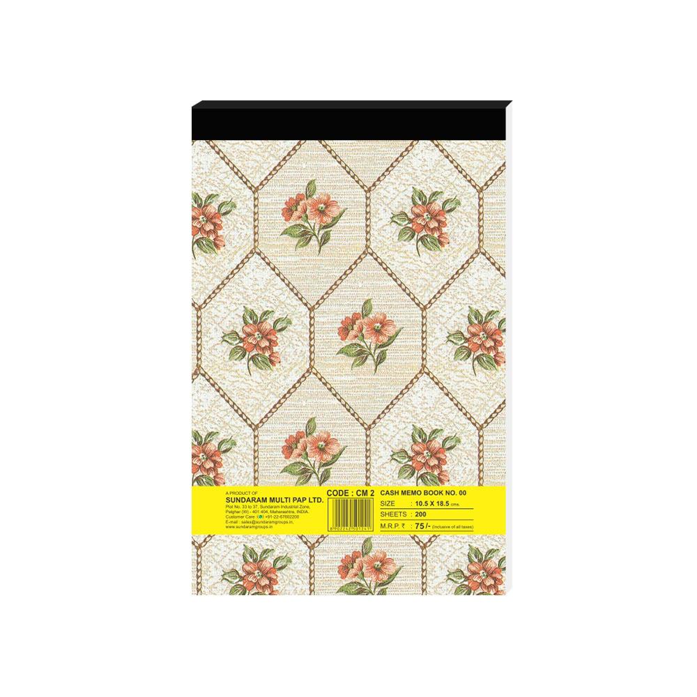 Sundaram Shivam Cash Memo Book - 00 No (CM-2)