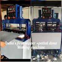Hydraulic Chappal Cum Dona Making  Machine