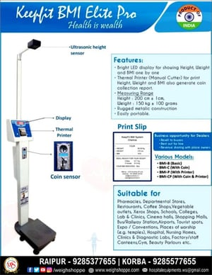 HEIGHT WEIGHT BMI SCALE