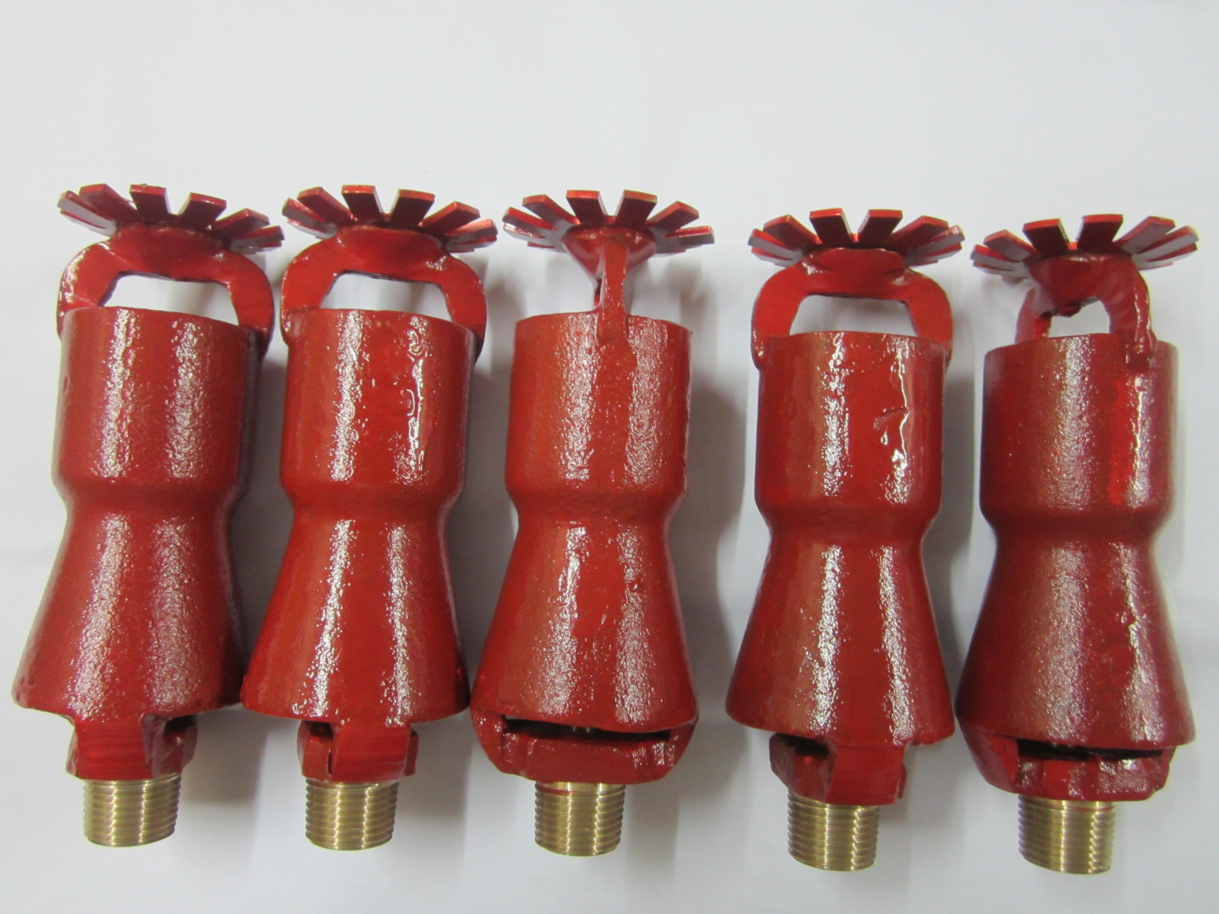 MV Water Spray Nozzle
