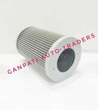 PC 71 - SUCTION FILTER