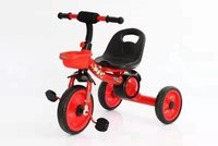 Kid Tricycle with music