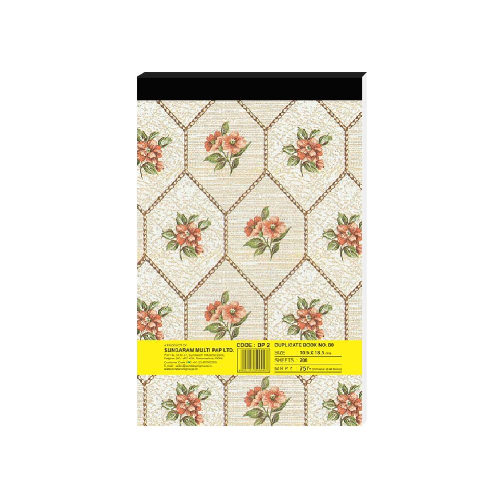 Sundaram Shivam Duplicate Book - 00 No.(DP-2)
