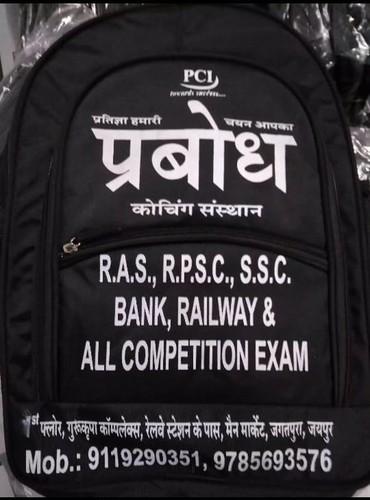 Printed PVC School Bags