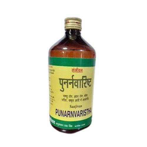 Punarnavarishta Medicine
