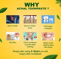 Achal Toothpaste