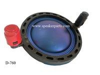 D-760 Blue Diaphragms