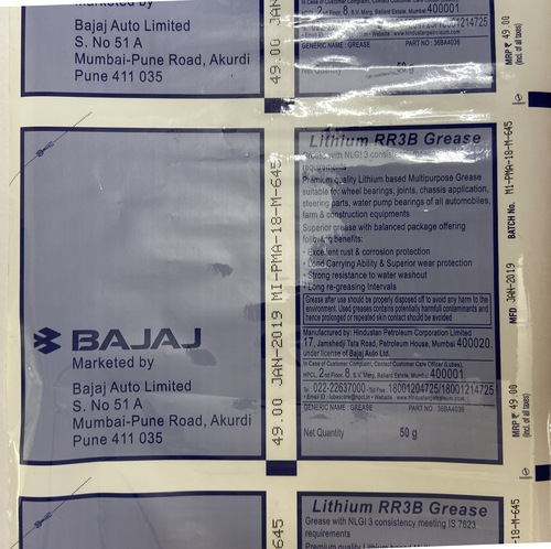 Automobile Spare Parts Packaging Pouches