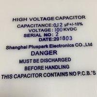 High Voltage Capacitor 120nF 100kV,100000V.DC,0.12MFD