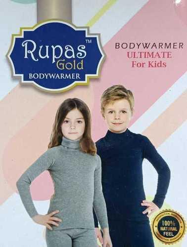 Kids Body Warmer