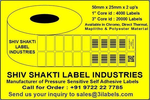 Plain Barcode Label