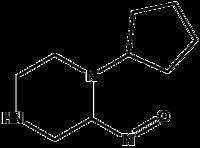 N-Nitroso cyclopentylpiperazine