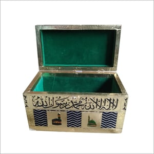 Para Quran Box