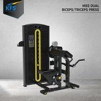 Bicep / triceps press