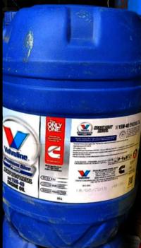 Valvoline Premium Blue 7800