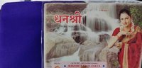 Dhanashre Saree Fall 6