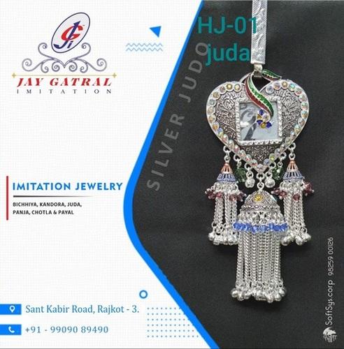 Imitation Silver Juda