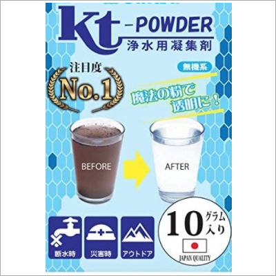 KT Powder