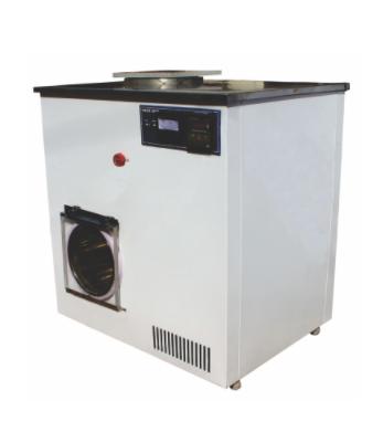 Lypholizer (Freeze Dryer )