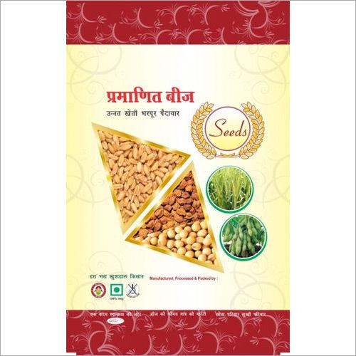 Agro Seeds Packaging Bags