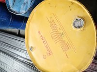 Shell Tell US S2 MX 46 Hydraulic Oil
