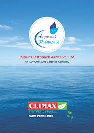 Climex Brand HDPE Pond Liner Sheet