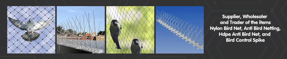 SS Bird Spike Supplier & Trader in Jaipur, India, RUDRA ENTERPRISES