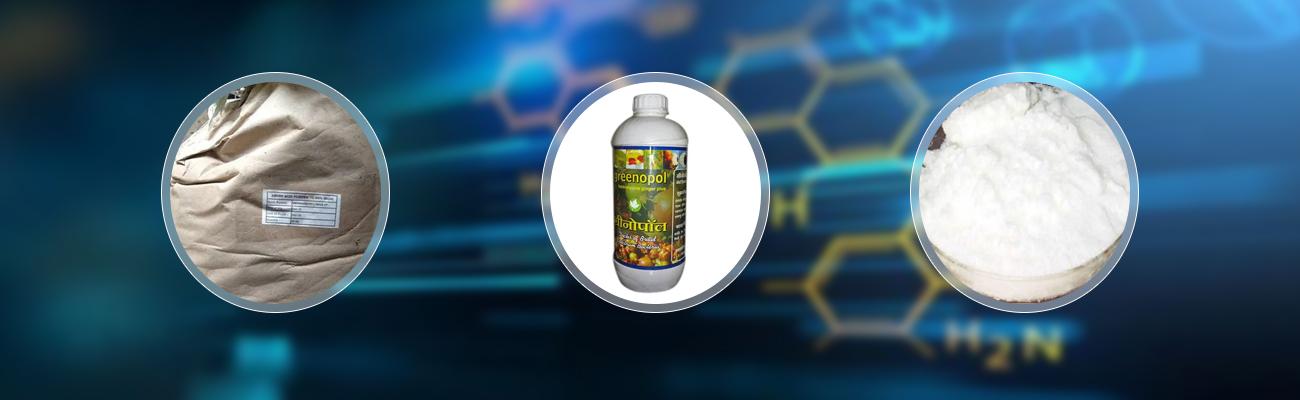 Organic Fertilizer Manufacturers,Water Treatment Chemicals
