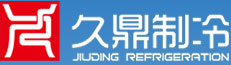 NANJING JIUDING Refrigeration and Air Conditioning Equipment Co. Ltd.