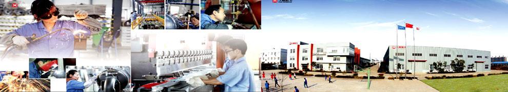 南京JIUDING冷藏和空调设备有限公司Co.横幅