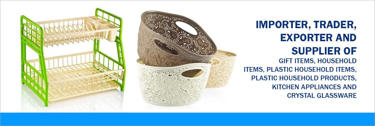 Household Items Supplier,Plastic Household Items Exporter