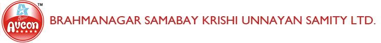 BRAHMANAGAR SAMABAY KRISHI UNNAYAN SAMITY LTD.