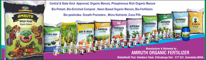 Bio Fertilizers In Karnataka,Bio Organic Fertilizer Manufacturer