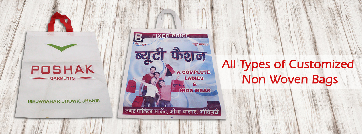 966976bb59d1 Non Woven Bags · Carry Bags · Contact Us · Send Inquiry