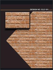 Wall Tiles