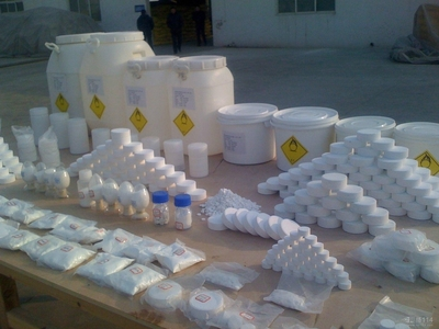 Water Treatment & Swimming Pool Chemicals